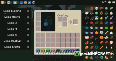Too many items Minecraft 1.2.5