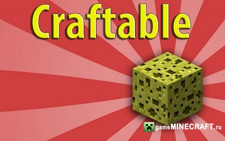 Craftable Sponge Minecraft 1.3.2 для Minecraft