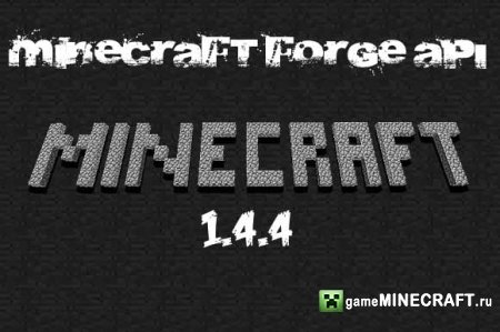 Minecraft Forge API [1.4.4]