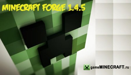 Minecraft Forge API [1.4.5]