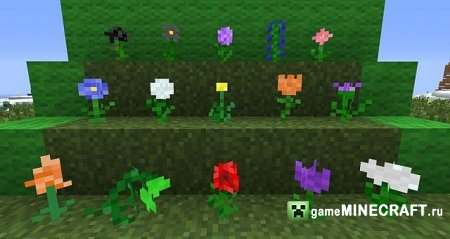 Цветы (Flowercraftmod)  [1.4.7]