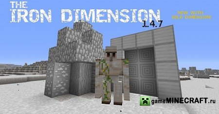 Minecraft 1.4.7 - Iron Dimension