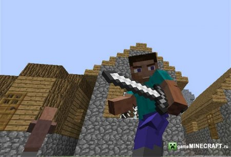 Animated Player мод Minecraft 1.5.2 для Minecraft