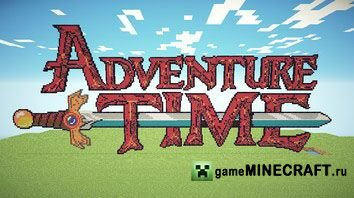 Adventure Time  [1.6.2]