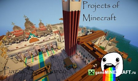Piazza San Marco from Assassin'S  [1.6.2] для Minecraft