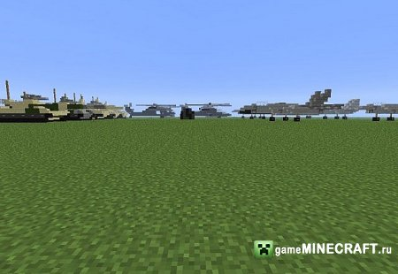 Military Vehicles  [1.6.2]