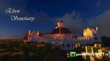 Elven Sanctuary - Server Spawn [1.6.4] для Minecraft