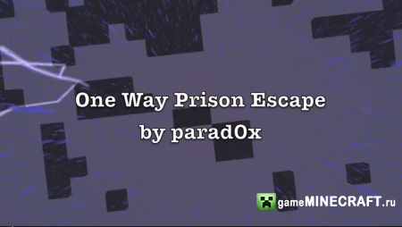 One Way Prison Escape [1.6.4] для Minecraft