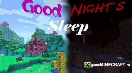Доброй Ночи (GoodNightsSleep)  [1.6.4] для Minecraft