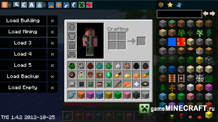 TooManyItems [1.7.2]