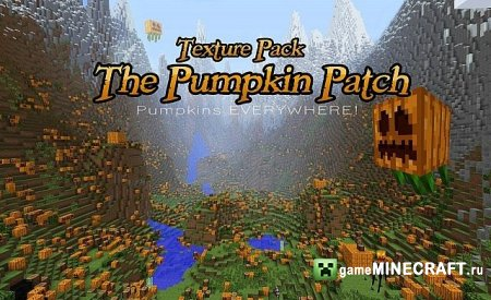 PumpkinPatch [1.7.2] для Minecraft