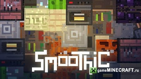 Smoothic Texturepack [1.7.2]