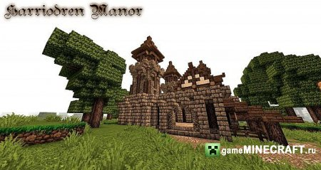 Harriodren Manor  [1.7.2] для Minecraft