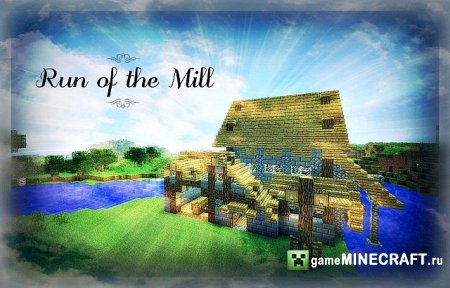 Run of the Mill  [1.7.2] для Minecraft