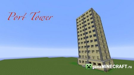 Port Tower  [1.7.2]
