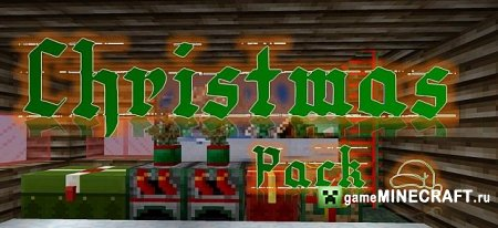 Cristmas Pack [1.7.2]