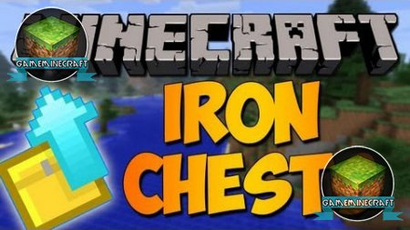 Iron Chests mod [1.7.4]