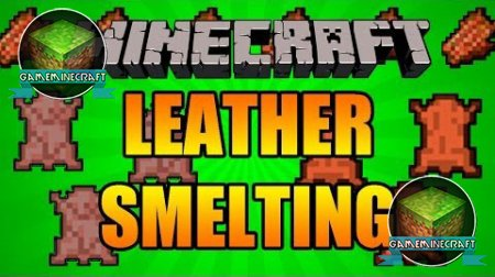 [1.7.4] Мод Yet Another Leather для Minecraft