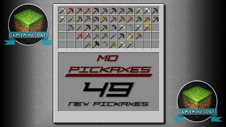 [1.7.4] More Pickaxes mod для Minecraft