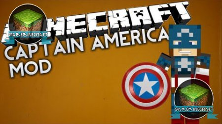 ��� Captain America ��� Minecraft 1.7.5