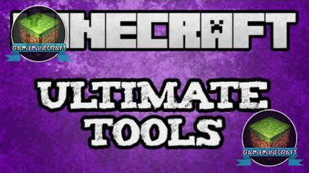 Ultimate Tools ��� Minecraft 1.7.9
