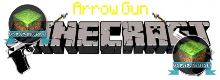 Arrow Gun [1.7.9]