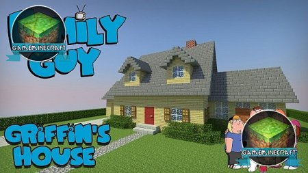 Family Guy: Griffin's House [1.7.9] для Minecraft