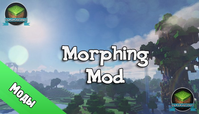 MINECRAFT MODS 1.10.2, 1.10, 1.9 - MODS FOR MINECRAFT 1.10 ...