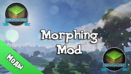 Morphing Mod  [1.7.2]