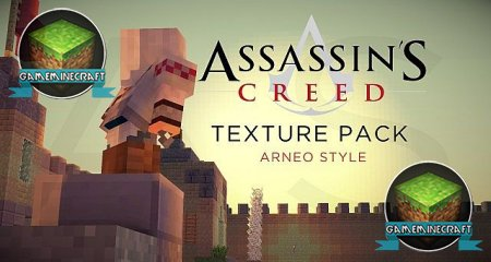 Assassins Creed [1.7.10] для Minecraft
