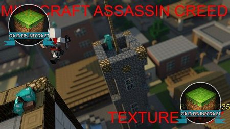 Assassins Craft [1.7.10] для Minecraft
