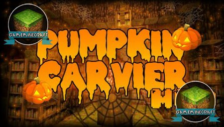 Pumpkin Carvier [1.8]