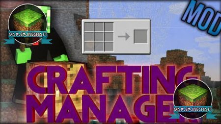 CraftingManager [1.8]
