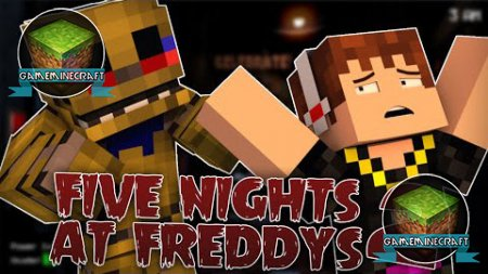 Five Nights at Freddy's 2 [1.8] для Minecraft