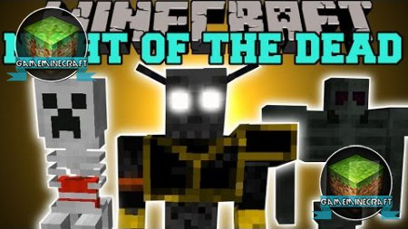 The Night of the Deads [1.8] для Minecraft