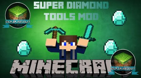 Super Diamond Tools [1.8] для Minecraft