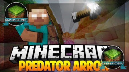 Predator Arrow [1.8] для Minecraft