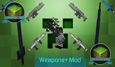 Weapons+ [1.8]