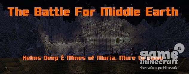 Middle Earth [1.8.2]