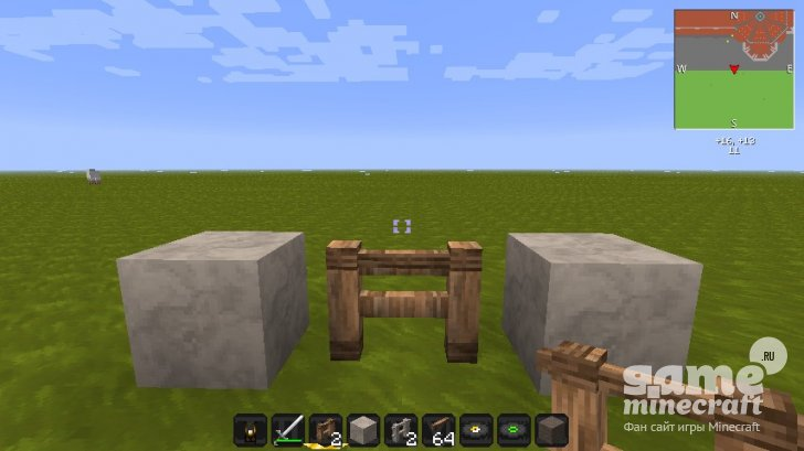 Retro Fences [1.5.2]