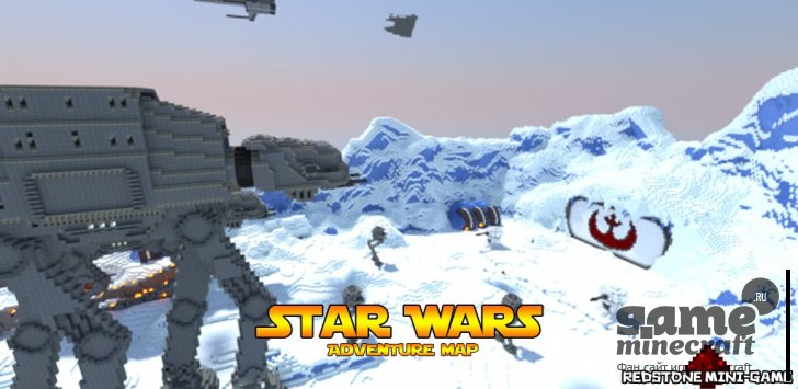 Star Wars Adventure [1.5.2]