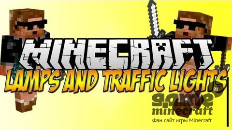 Lamps and Traffic [1.5.2]