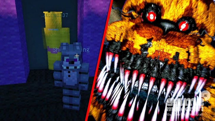 Five Nights at Freddy's (FNAF) 5 [1.11.2] для Minecraft